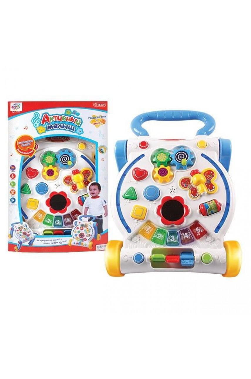 Каталка-столик Активный малыш Play Smart 7198