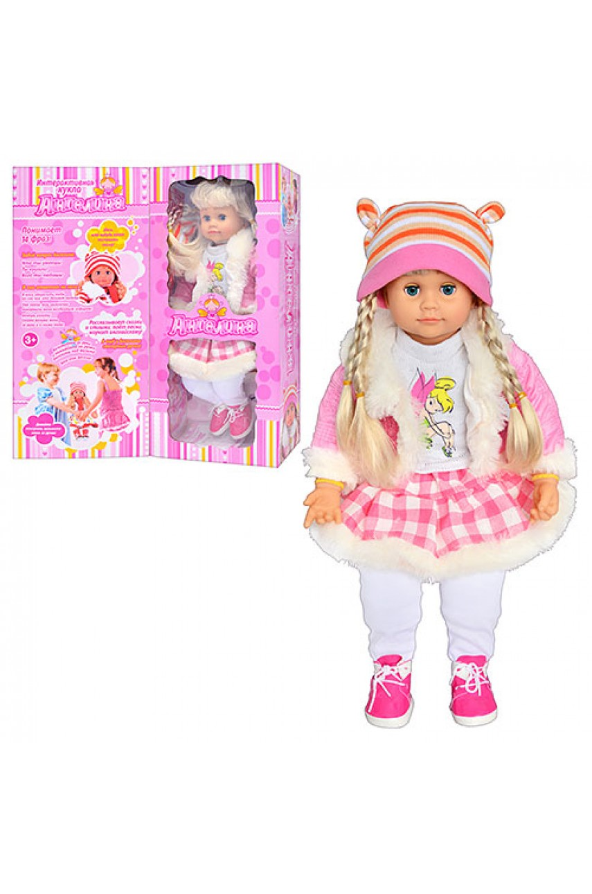 Интерактивная кукла Ангелина-1