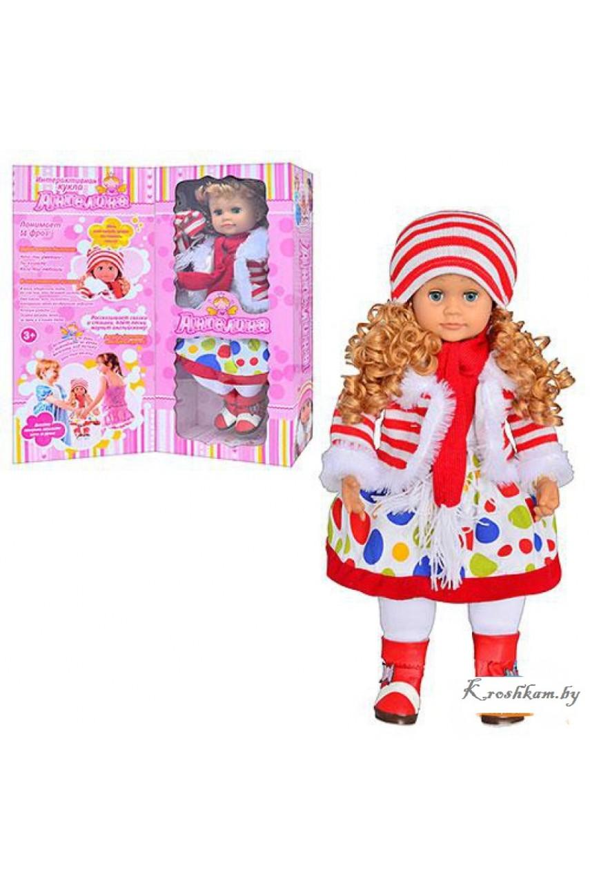 Интерактивная кукла Ангелина-2