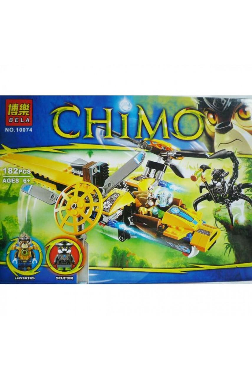 Конструктор CHIMA 10074 Двухроторный вертолёт Лавертуса
