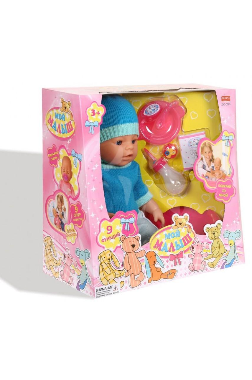 Кукла пупс Мой малыш 9 функций