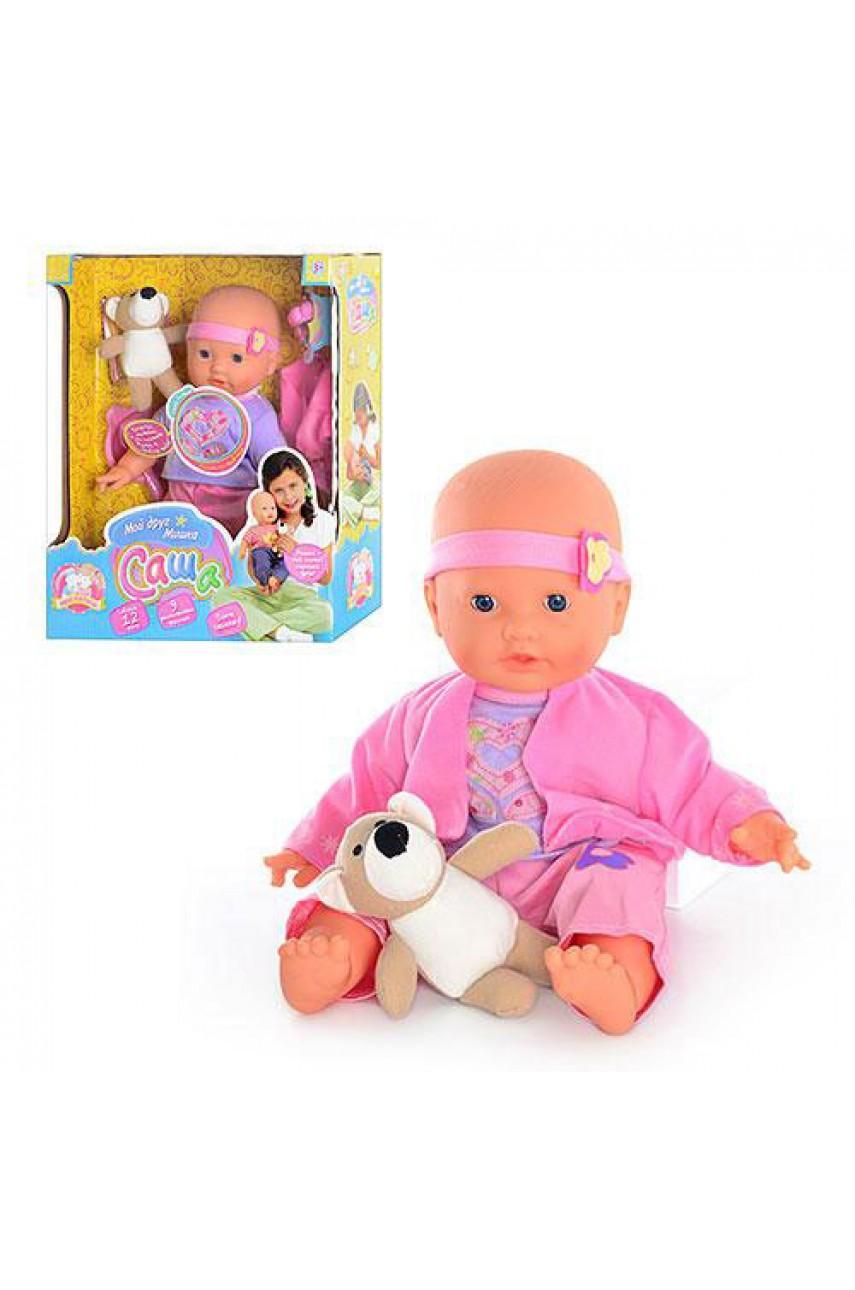 Интерактивная кукла Саша с мишкой 9 функций
