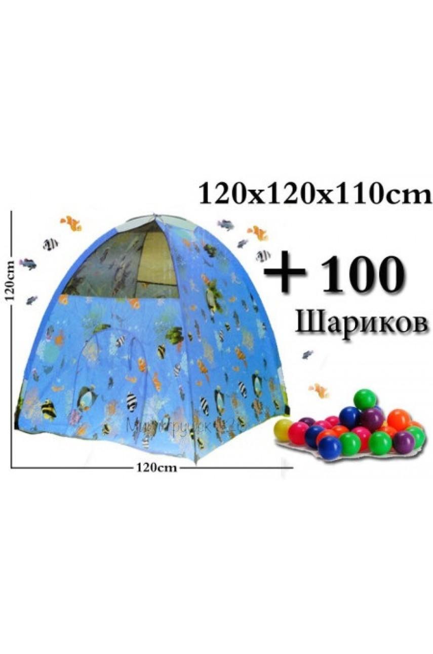 Игровая палатка Аквариум +100 шаров