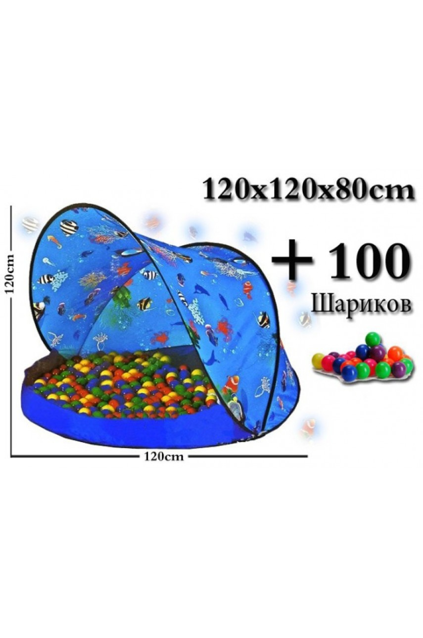 Игровой манеж с навесом Океан +100 шаров