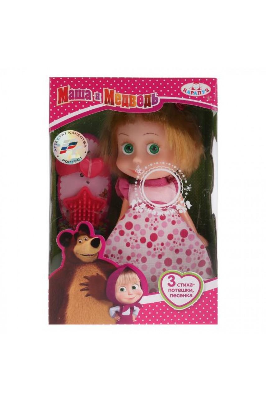 Кукла Маша день рождения
