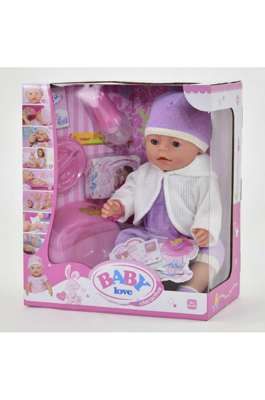 Кукла Baby Love BL020A
