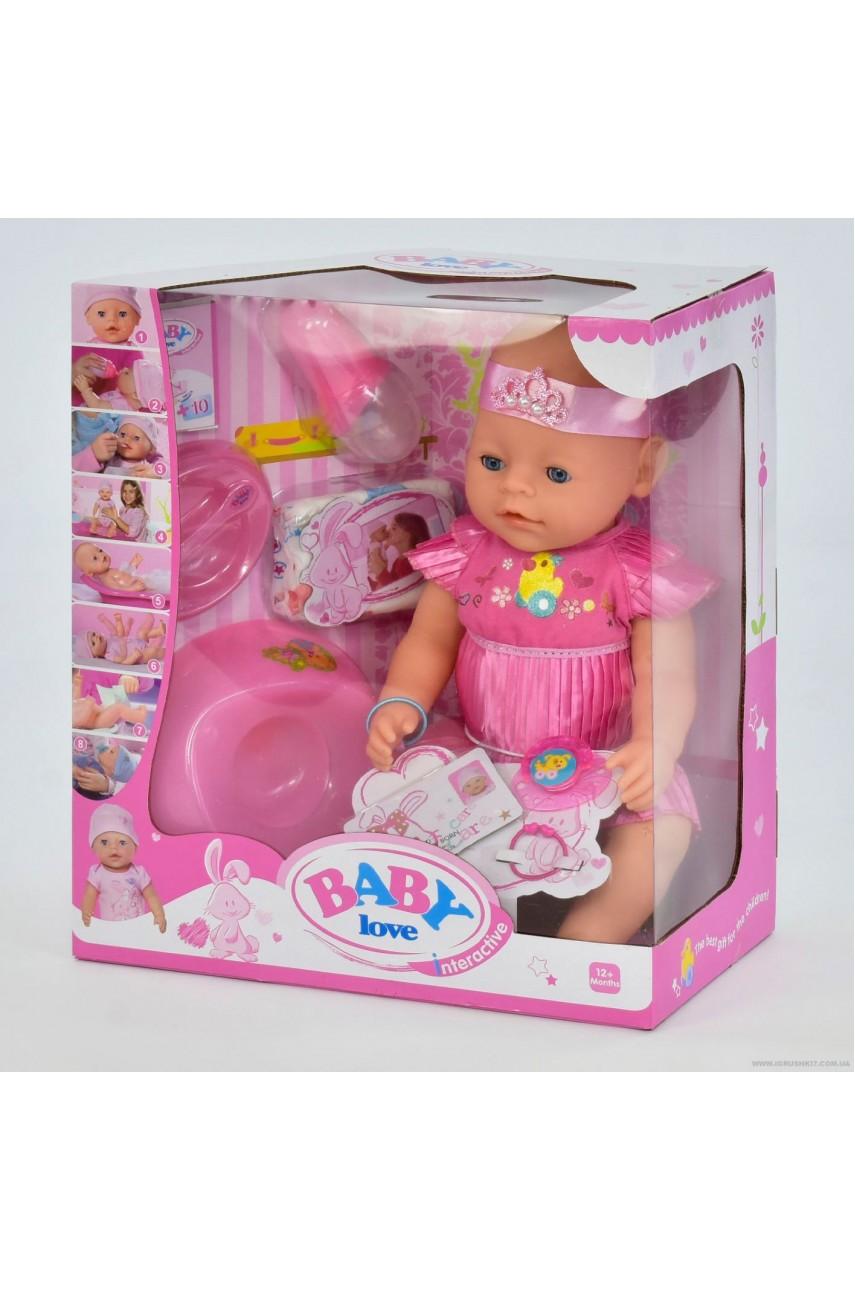 Кукла Baby Love BL023С