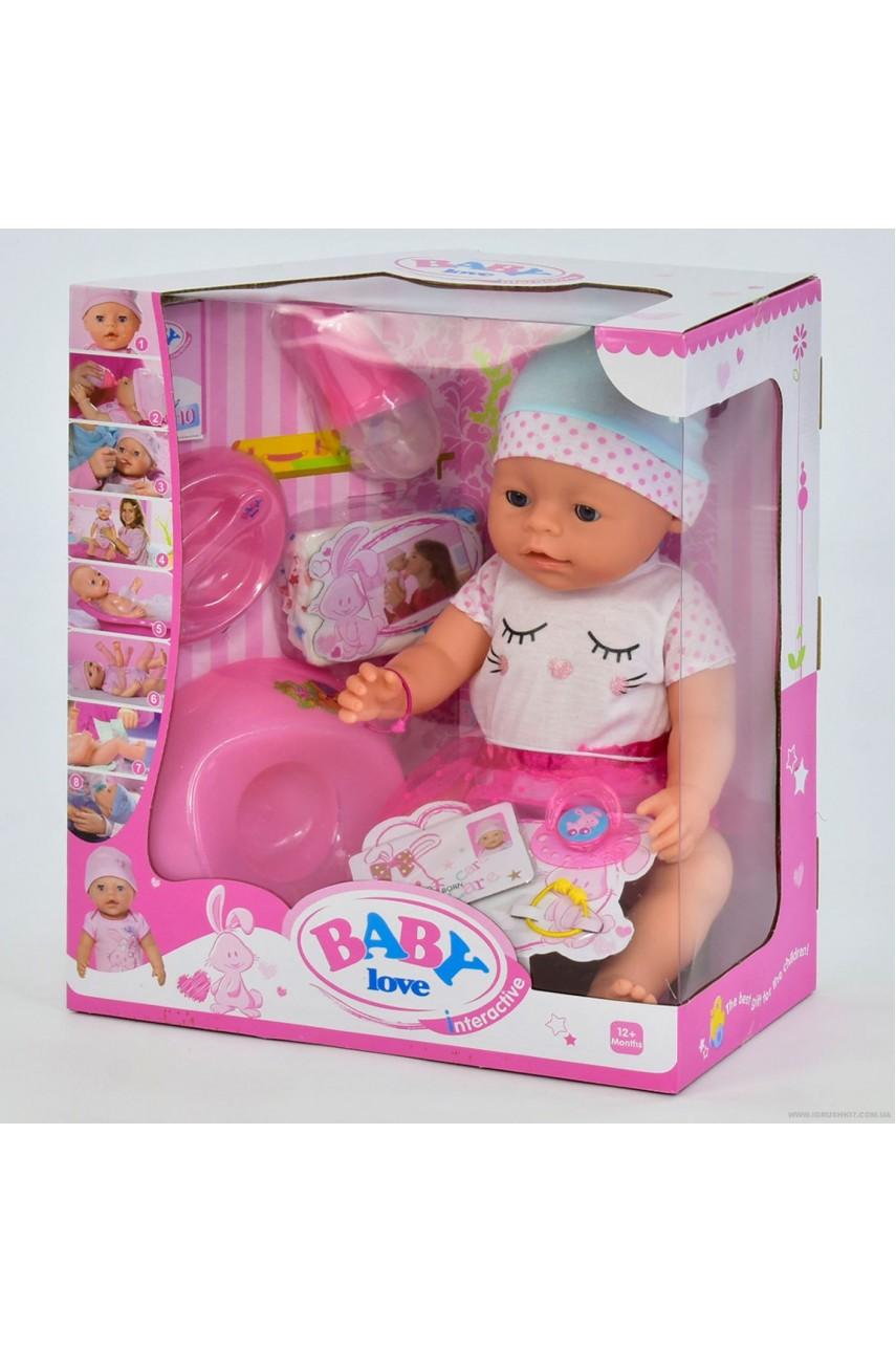 Кукла Baby Love BL023D