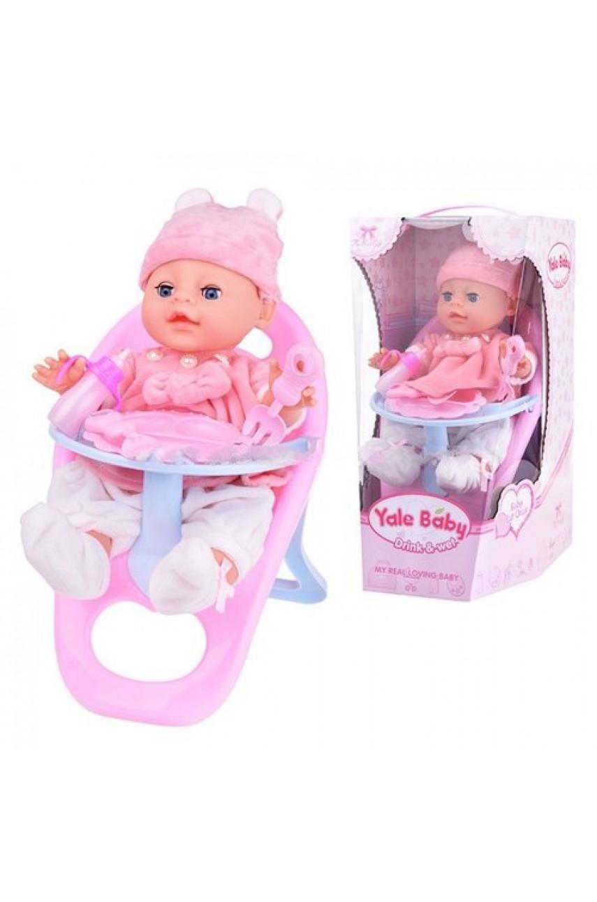 Кукла Yale Baby в стульчике для кормления
