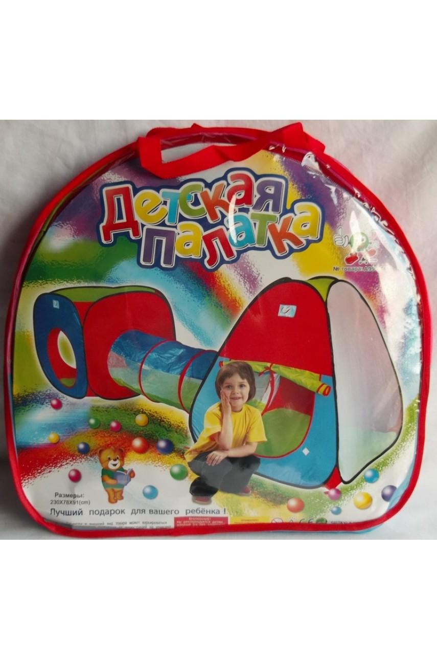 Детская игровая палатка с тоннелем А999-148