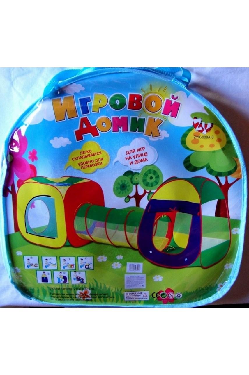 Детская игровая палатка с тоннелем ZYK-008A-3