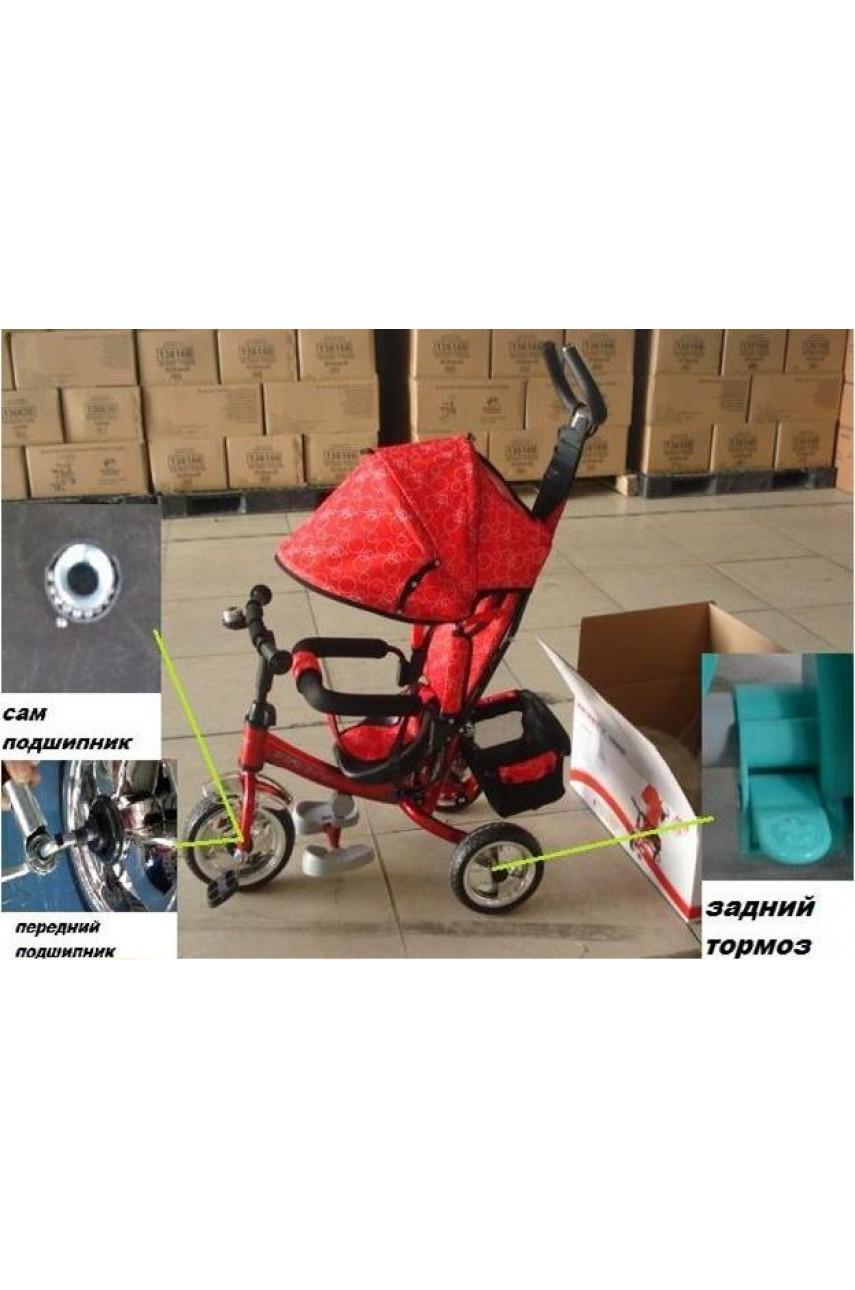 Детский трёхколёсный велосипед Infinity Trike красный с надувными колёсами