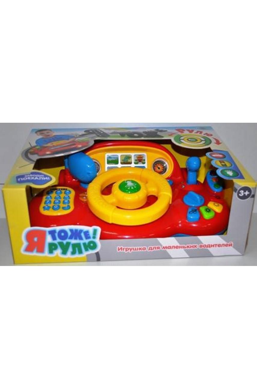Детский автотренажер Я тоже рулю Play Smart 7318