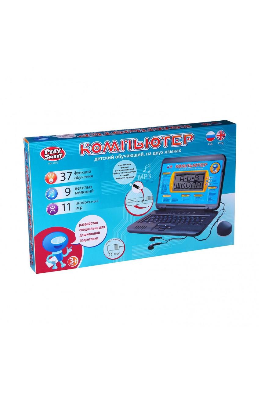 Детский компьютер обучающий Joy Toy 7072