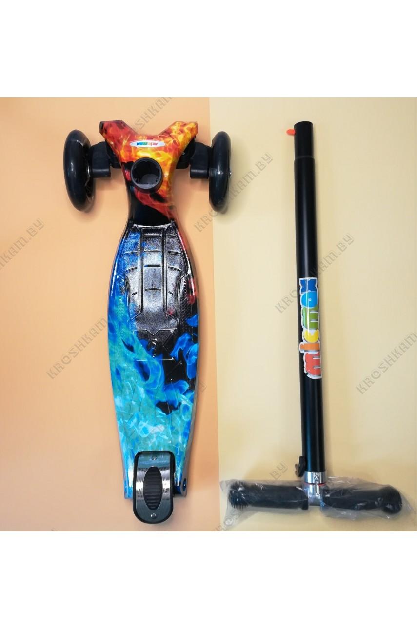 Детский самокат трехколесный MicMax Maxi Print Огонь-вода